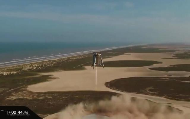starhopper-2nd